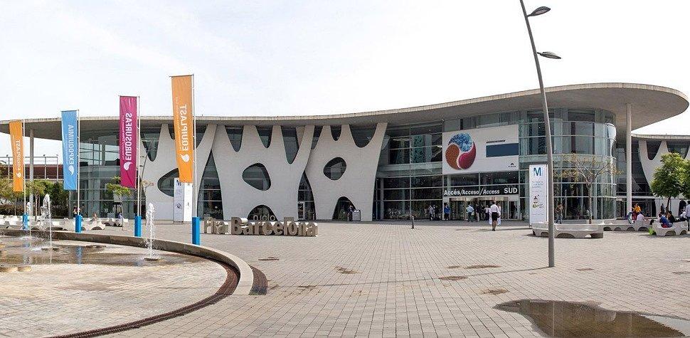 Выставка MWC 2020