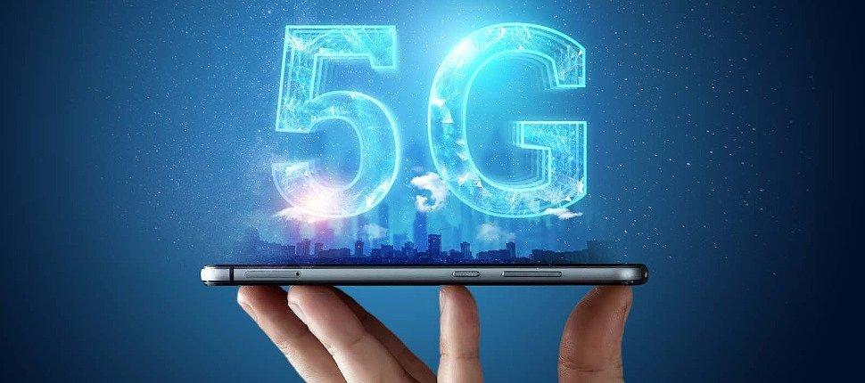 Интернет 5G